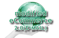 modified eCommerce 2.0 Module E-Mail