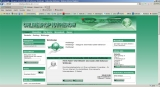 Template modified eCommerce 1.05 Intermedia-2000